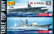Tabletop Navy 2-Pack #2 WWII Ships 1/1200