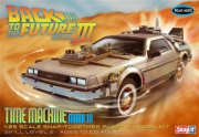 Back To the Future III Time Machine 1/25